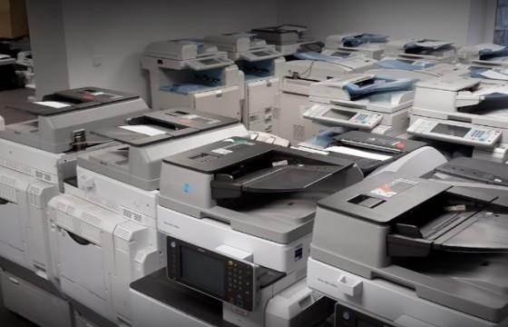 Magazyn Copy office